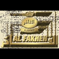 Al Fakher (1кг) (7)