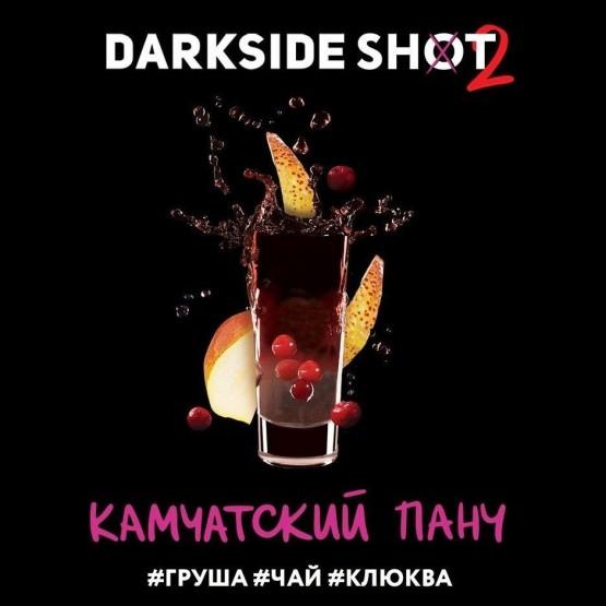 Darkside Shot Камчатський Панч - 30 грамм