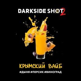 Darkside Shot Кримський Вайб - 30 грамм