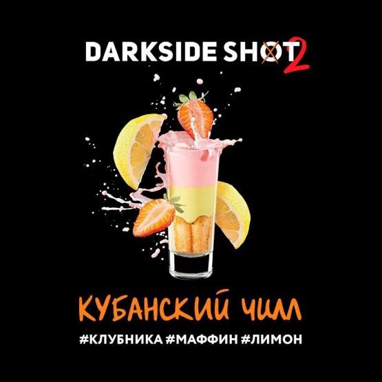 Darkside Shot Кубанський Чилл - 30 грамм