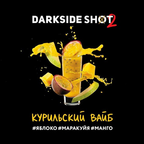 Darkside Shot Курильський Вайб - 30 грамм
