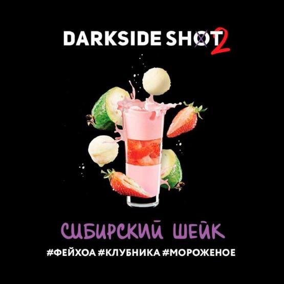Darkside Shot Сибирский Шейк - 30 грамм