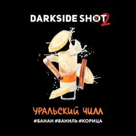 Darkside Shot Уральский Чилл - 30 грамм