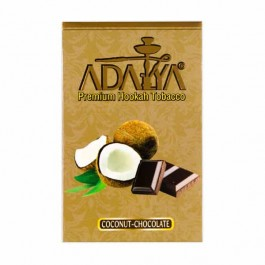 Adalya Coconut Chocolate (Шоколад Кокос) - 50 грамм