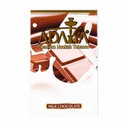 Adalya Milk Chocolate (Молоко Шоколад) - 50 грамм