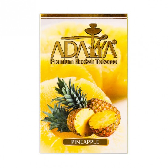 Adalya Pineapple (Ананас) - 50 грамм