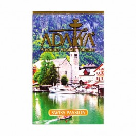 Adalya Swiss Passion (Швейцарская Страсть) - 50 грамм