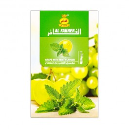 Al Fakher Grape With Mint (Виноград мята) - 50 грамм