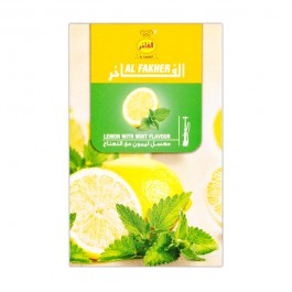 Al Fakher Lemon With Mint (Лимон мята) - 50 грамм