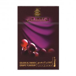 Al Fakher Golden Grape (Виноград) - 50 грамм