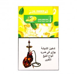 Al Fakher Super Lemon Mint (Супер лимон мята) - 50 грамм
