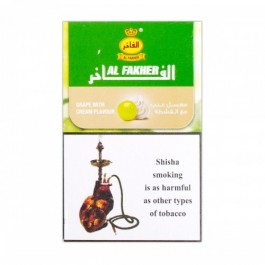 Al Fakher Grape with Cream (Виноград Крем) - 50 грамм