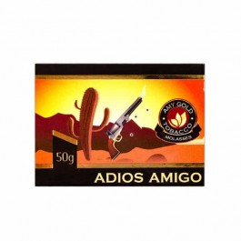 AMY Gold Adios Amigo (Адиос Амиго) - 50 грамм