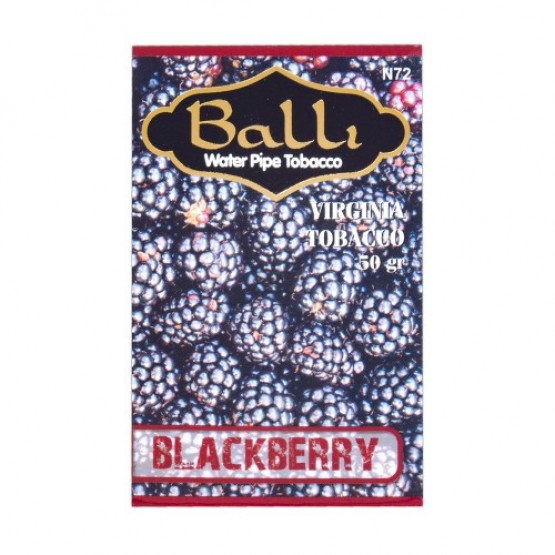 Balli Blackberry (Еживика) - 50 грамм