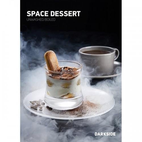 Darkside Medium Space Dessert (Десерт) 250 грамм