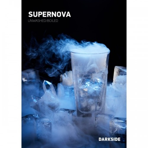 Darkside Medium Supernova (Супернова) 100 грамм
