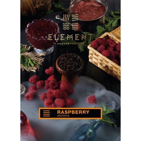 ELEMENT Земля Raspberry (Малина) - 100 грамм