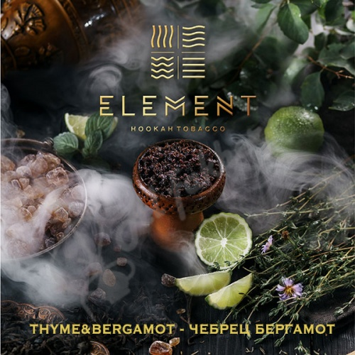 Element Вода Thyme Bergamot (Чабрец и Бергамот) - 100 грамм