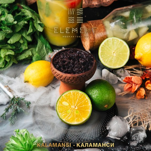 Element Вода Kalamansi (Каламанси) - 100 грамм
