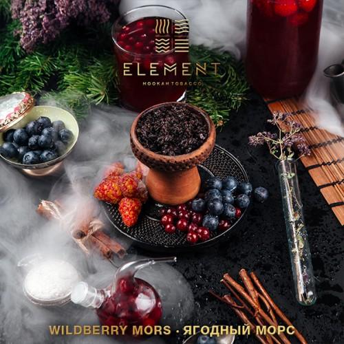 Element Вода Wildberry Mors (Ягодный Морс) - 100 грамм