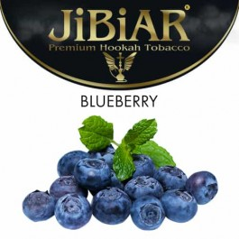 Jibiar Blueberry (Черника) - 250 грамм