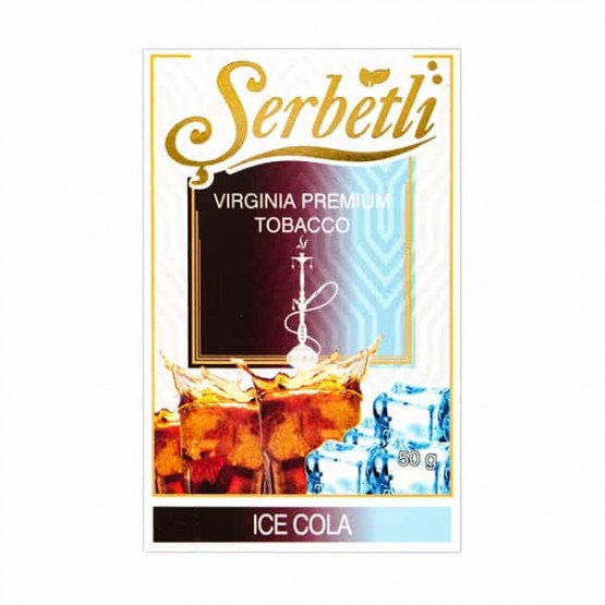 Serbetli Ice Cola (Лед Кола) - 50 грамм