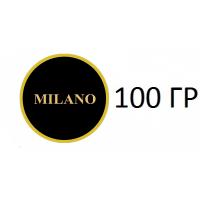 Milano 100 гр